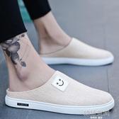 夏季一腳蹬懶人潮鞋男士休閒布鞋韓版潮流百搭透氣老北京帆布男鞋 韓語空間