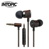 INTOPIC 廣鼎 偏斜式木質鋁合金耳機麥克風 i85