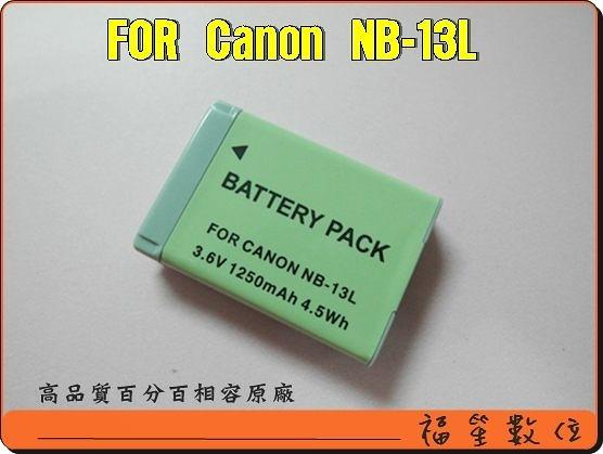 【福笙】CANON NB-13L 防爆鋰電池 保固一年 G7X G7X MARK II G5X G9X SX620HS SX720HS SX730HS