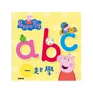 粉紅豬小妹厚紙書-abc一起學