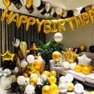 【皇冠主題派對氣球套餐組】附打氣筒+膠帶 派對布置 生日氣球 聚會 慶祝 DIY [百貨通]