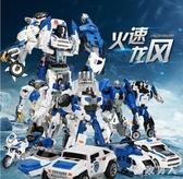 兒童男孩合金變形玩具五合一金剛合體正版模型汽車機器人摩托警車LXY7719【極致男人】