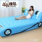懶人沙發充氣床雙人單人臥室卡通榻榻米簡易折疊小戶型地鋪氣YYS 【快速出貨】