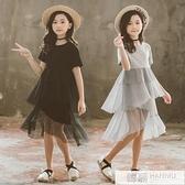 2021夏季女童網紗拼接不規則連身裙高腰洋氣中大童女孩公主裙短袖 夏季新品