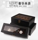 手錶盒-歐式實木質手錶收納盒整理盒機械腕錶手鍊收藏盒子禮品首飾展示盒 東京衣秀