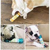 狗狗玩具咬膠磨牙棒泰迪邊牧拉布拉多幼犬小狗磨牙耐咬寵物用品  蓓娜衣都
