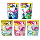 日本 P&G 3D洗衣膠球 (3倍補充包...