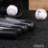 棒球棍車載合金鋼棒球棒加厚  創想數位igo