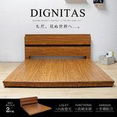 雙人加大床組 DIGNITAS狄尼塔斯柚木色6尺雙人加大房間組/2件式(床頭+床底)/H&D東稻家居
