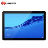 HUAWEI華為 MediaPad T5 10.1吋平板電腦-黑【愛買】
