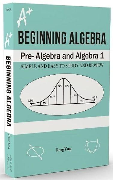 Beginning Algebra【城邦讀書花園】
