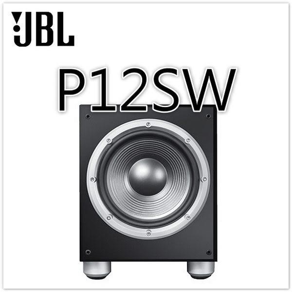 JBL P12SW 主動式重低音
