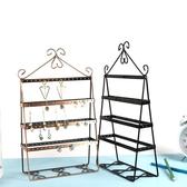 展示架   夢蘿鐵藝創意首飾架飾品架 手鏈項鏈耳環展示架子 飾品收納掛架【快速出貨八五折】