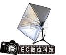 【EC數位】QH-J70 活動式低燈架 滑輪式 地燈架 棚燈架 持續燈架 可摺疊收納 低角度補光 70CM QHJ70
