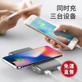 行動電源 無線充行動電源定制手機行動電源10000毫安超薄USB新款二合一  【快速出貨】