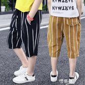 男童短褲外穿夏裝兒童褲子休閒中褲新款夏季中大童七分褲薄款  9號潮人館