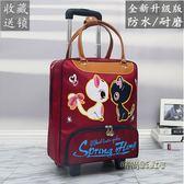 輕便拉桿包 女行李包出差登機旅游箱包手提行李袋短途韓版 旅行包igo「時尚彩虹屋」