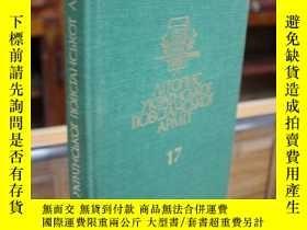 二手書博民逛書店English罕見language publications o