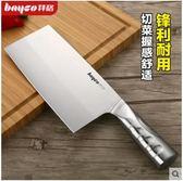 拜格菜刀切片刀不銹鋼德國工藝加厚切肉刀