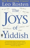 二手書博民逛書店 《The Joys of Yiddish》 R2Y ISBN:9780671728137