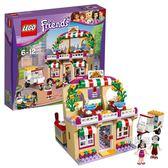 樂高積木樂高好朋友系列41311心湖城比薩餐廳LEGO積木玩具xw