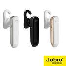 捷波朗 JABRA BOOST 藍芽耳機 無線長效型 雙待機藍牙耳機 一對二 A2DP 中文語音  白金