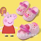 1-3歲女寶寶涼拖鞋夏季防滑2嬰幼兒可愛小公主女童洞洞小豬佩奇-大小姐韓風館