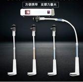 【免運】投影機支架 長頸俠品牌   投影儀支架 床頭支架 投影機支架 便攜支架