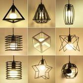復古工業風創意個性吧台臥室過道餐廳燈小吊燈具  NMS