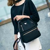 後背包 後背包女士牛津布黑色包包雙肩包尼龍2018新款潮韓版百搭時尚休閒