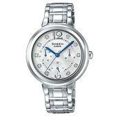 【僾瑪精品】CASIO 卡西歐 SHEEN 閃耀迷人藍色指針晶鑽女錶 SHE-3048D-7A