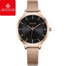 JULIUS 聚利時 盛夏的軌跡不鏽鋼米蘭錶帶腕錶-玫瑰金×黑旋風/33mm 【JA-1058D】