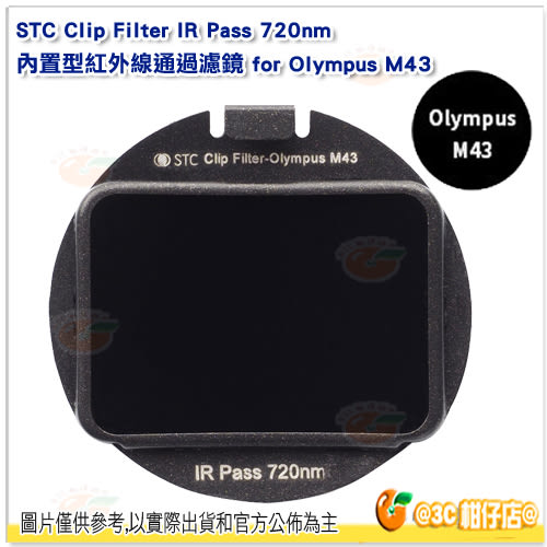 STC Clip Filter IR Pass 720nm 內置型 紅外線通過 濾鏡 for Olympus M43
