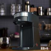 220V 全自動咖啡機家用小型便攜現磨蒸汽滴漏式煮茶器 CJ2295『易購3c館』