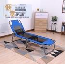 凳子 珍昂陽台戶外折疊床單人床辦公午睡床夏季躺椅午休椅沙灘椅靠背椅 莎瓦迪卡