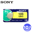 【日本大品牌SONY】LR43 鈕扣型/水銀電池-10入