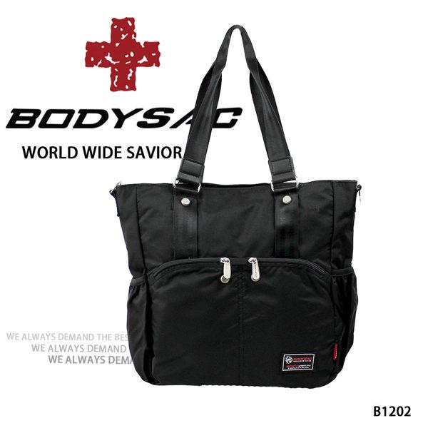 時尚 機能性  手提/ 肩背 / 側背 包  黑色  AMINAH~【BODYSAC B1202】