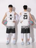 籃球服套裝男大學生迷彩球衣潮流兒童背心比賽訓練定制隊服印字號 (pinkQ 時尚女裝)