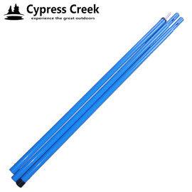 丹大戶外 【Cypress Creek】賽普勒斯 180*1.6cm三節式鐵管營柱 CC-AC1001P