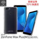 【愛瘋潮】Metal-Slim ASUS Zenfone Max Plus ZB570KL (M1) 防撞氣墊TPU 手機保護套