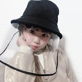 兒童 大人 防疫帽 遮陽圓帽 盆帽 透明防護可拆 防飛沫唾液 漁夫帽 遮陽帽 童帽 童裝 橘魔法 現貨
