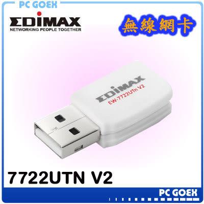 訊舟 EW-7722UTn V2 N300 高速USB無線網路卡