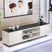 鋼化玻璃電視櫃現代簡約茶幾電視機櫃組合客廳小戶型迷妳地櫃igo 西城故事