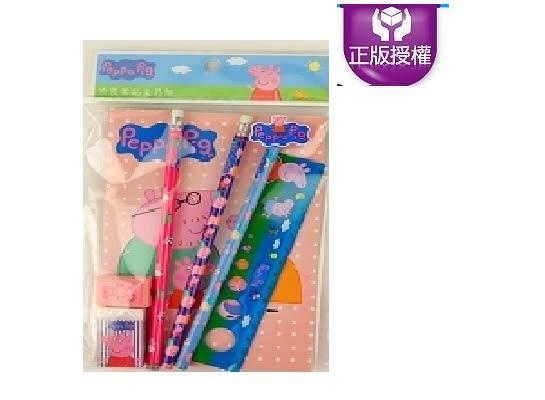 粉紅豬小妹(7件入)筆記本文具組