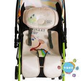 (中秋大放價)嬰兒涼席嬰兒手推車涼席兒童寶寶冰絲透氣夏季新生兒傘車涼席墊子通用涼席
