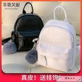 後背包 雙肩包女小ck包包新款潮時尚街頭百搭女大容量學生背包斜挎包