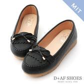 D+AF 自在漫步.MIT流蘇造型樂福健走鞋*黑