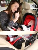 嬰兒提籃式汽車兒童安全座椅新生兒寶寶汽車用便攜車載搖籃 YYP  走心小賣場