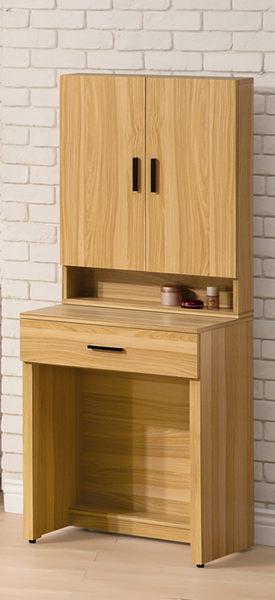 【森可家居】狄倫橄欖木2尺鏡台(含椅) 7ZX184-4