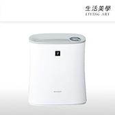 夏普 SHARP【FU-J30】空氣清淨機 適用7坪 負離子 除臭